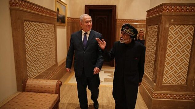 تصویر: بنیامین نتانیاهو نخست وزیر، چپ، به همراه سلطان قابوس بن سعید، سلطان عمان، در عمان، کشور خلیج فارس، ۲۶ اکتبر ۲۰۱۸.
