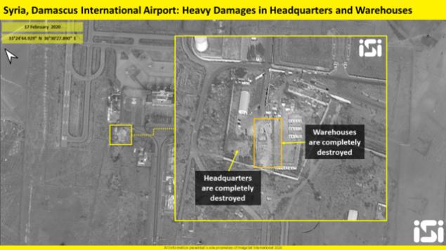تصاویر ماهواره ای که که از سوی «ایمِج-سات اینترنشنال» در ۱۷ فوریه ۲۰۲۰ منتشر شد، ظاهرا نشان از ویرانی فرودگاه بین المللی دمشق در پی حمله های هوایی ۱۳ فوریه منتسب به اسرائیل را دارد، در ۱۷ فوریه ۲۰۲۰. (ImageSat International)