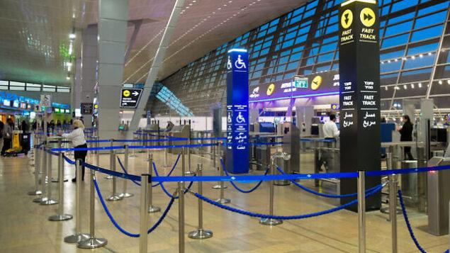 The empty Departure halls of Ben Gurion Airport on March 8, 2020, as People are cancelling trips due to the fear of the coronavirus. Photo by Flash90 *** Local Caption *** åéøåñ ÷åøåðä îâôä ñéï ùãä úòåôä