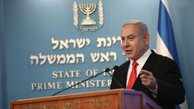 Israeli prime minister Benjamin Netanyahu holds a press conference at the Prime Minister's office in Jerusalem on March 16, 2020. Photo by Yonatan Sindel/Flash90 *** Local Caption ***  ראש הממשלה בנימין נתניהו קורונה וירוס