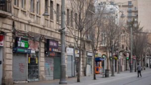 A general view of closed stores on Jaffa street in downtown Jerusalem on March 26, 2020. The government ordered on a partial lockdown, which went into effect last night, in order to prevent the spread of the Coronavirus. Photo by Yonatan Sindel/Flash90 *** Local Caption *** ???? ???? ?????? ????? ?????? ????? ???? ???