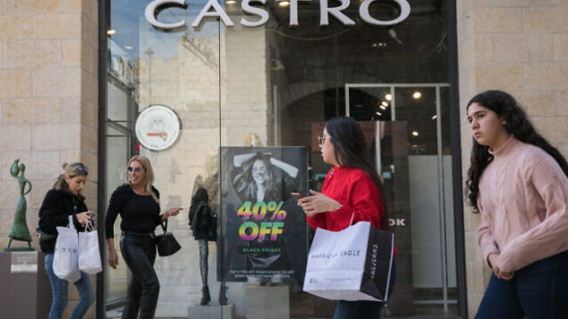 People walk past black friday advertisments in the open-air mall of Mamilla on November 24, 2019. Photo by Olivier Fitoussi/Flash90. *** Local Caption *** ????? ???? ?????? ????? ?????