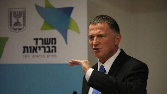 Minister of Health Yuli Edelstein speaks during a press conference about the coronavirus COVID-19, at the Health Ministry in Jerusalem on June 28, 2020. Photo by Olivier Fitoussi/Flash90 *** Local Caption *** îùä áø ñéîï èåá ÷åøåðä åéøåñ îâôä îùøã äáøéàåú éåìé àãìùèééï