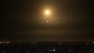 An explosion caused by Israeli Iron Dome air defense system missiles intercept rockets fired from Gaza Sunday, Feb. 23, 2020. (AP Photo/Khalil Hamra)