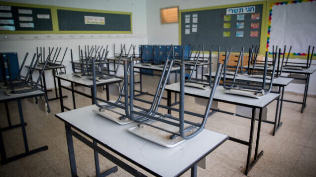 Illustration of an empty classroom at a school in Mevaseret Zion, Northern Israel, August 27, 2019. Photo by Yonatan Sindel/Flash90 *** Local Caption *** ??? ????? ?????? ????? ??????? ????? ????? ???? ??????????