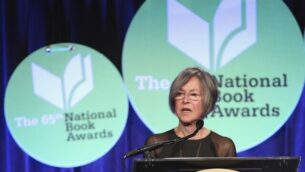 (FILES) This file photo taken on November 19, 2014 shows US author Louise Gluck giving a speech at the 2014 National Book Awards in New York City. - Louise Gluck of US wins the 2020 Nobel Literature Prize, it was announced on October 8, 2020. (Photo by Robin Marchant / GETTY IMAGES NORTH AMERICA / AFP)