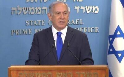 تصویر: بنیامین نتانیاهو نخست وزیر حین گفتگو در کنفرانس مطبوعاتی تلویزیونی در اورشلیم، ۱۷ اکتبر ۲۰۲۰.  (Screen capture: Facebook)