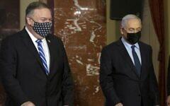 تصویر: مایک پمپئو وزیر خارجه ایالات متحده، چپ، بنیامین نتانیاهو نخست وزیر اسرائیل، هنگام ورود برای ایراد بیانیه مشترک، پس از ملاقات در اورشلیم، ۱۹ نوامبر ۲۰۲۰. (Maya Alleruzzo / POOL / AFP)
