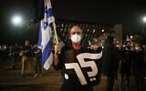 تصویر: مردم روز ۱۴ نوامبر ۲۰۲۰ در اورشلیم علیه بنیامین نتانیاهو نخست وزیر شرکت کردند.  (Olivier Fitoussi/Flash90)