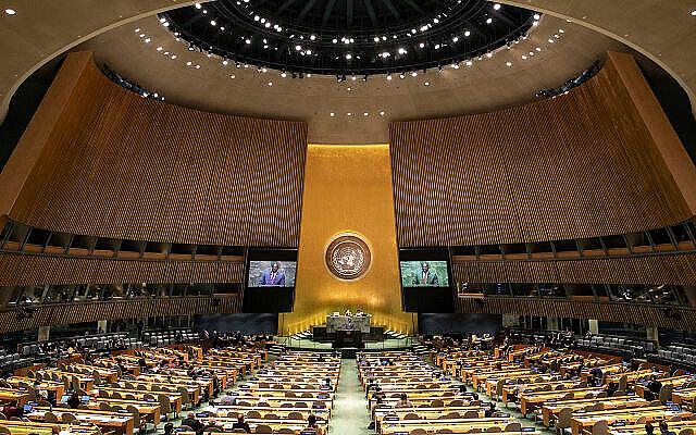 تصویر: «باکیت ادموند» وزیر خارجه هائیتی در سخنرانی خود در هفتادوچهارمین نشست مجمع عمومی سازمان ملل در مقر سازمان، ۲۸ سپتامبر ۲۰۱۹. (AP Photo/Jeenah Moon)