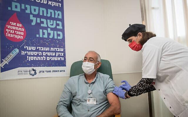 تصویر: پرستار (راست) در حال انجام نمایشی تزریق واکسن کرونا در «مرکز درمانی شعر زدک»، اورشلیم، ۱۷ دسامبر ۲۰۲۰. (Yonatan Sindel/Flash90)