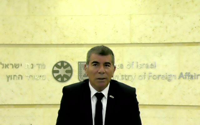 تصویر: وزیر خارجه اسرائیل، اشکنازی، حین سخنرانی در کنفرانس ویدئویی «گفت و گو»ی انستیتوی بین المللی مطالعات استراتژیک، ۶ دسامبر، ۲۰۲۰. (screen shot IISS)