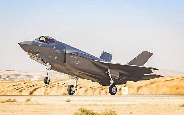 تصویر: یک جت تازه اف۳۵ ایالات متحده در پایگاه هوایی نواتیم در جنوب اسرائیل، ۱۴ ژوئیه ۲۰۱۹.  (Israel Defense Forces)