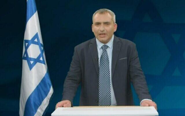 تصویر: زیو الکین اعلام کرد از «لیکود» کناره می گیرد تا به حزب «امید نو» سعر بپیوندد، ۲۳ دسامبر ۲۰۲۰.  (video screenshot)