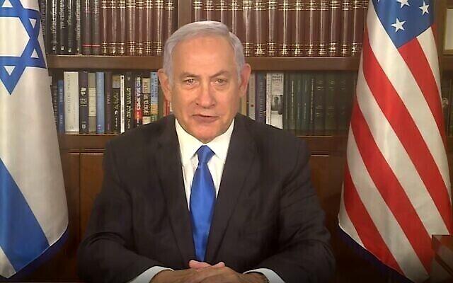 تصویر: بنیامین نتانیاهو نخست وزیر اسرائیل، در پی مراسم سوگند، به جو بایدن رئیس جمهوری و کامالا هاریس معاون ریاست جمهوری ایالات متحده تبریک گفت، ۲۰ ژانویه ۲۰۲۱. (video screenshot)