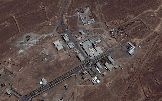 تصویر ماهواره از ۱۵ سپتامبر ۲۰۱۷ از تأسیسات هسته ای فردو در ایران. (Google Earth)