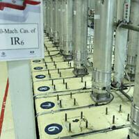 تصویر: در عکسی از ۵ نوامبر ۲۰۱۹ که سازمان انرژی هسته ای ایران منتشر کرد، دستگاه های سنتریفیوژ در تأسیسات غنی سازی اورانیوم نطنز، مرکز ایران، مشاهده می شوند.  (Atomic Energy Organization of Iran via AP, File)