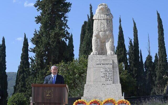 تصویر: بنیامین نتانیاهو نخست وزیر اسرائیل حین سخنرانی در یک مراسم یادبود در «تل حای»، ۲۳ فوریه ۲۰۲۱.  (Amos Ben Gershom/GPO)