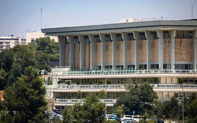 تصویر: نمای کنست در اورشلیم، ۱۳ اوت ۲۰۲۰. (Olivier Fitoussi/Flash90)