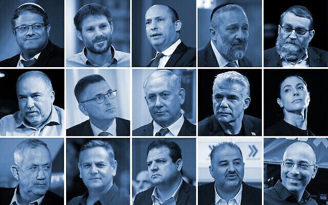 تصویر: رهبران احزاب اسرائیل در انتخابات ۲۳ مارس ۲۰۲۱. ردیف بالا، از چپ به راست، ایتامار بن گویر، (اوتزما یهودیت، جزو حزب صیونیسم دینی)؛ بزالل اسموتریچ (صیونیسم دینی)؛ نفتالی بنت (یمینا)؛ آریه دری (شاز)؛ موشه گفنی (اتحاد تورات یهودیت). ردیف وسط، از چپ به راست، آویگدور لیبرمن (یسرائل بیتینو)؛ گیدعون سعر (امید نو)؛ بنیامین نتانیاهو (لیکود)؛ یائیر لپید (یش عتید)؛ مراو میخائلی (کار). ردیف پایین، از چپ به راست، بنی گانتز (آبی و سفید)؛ نیتزان هورویتز (مرتز)؛ آیمن اوده (فهرست مشترک)؛منصور عباس (رئام)؛ یارون زلِخا (اقتصاد نو). (All photos: Flash90)