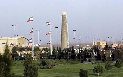 تصویر: آرشیو: تأسیسات غنی سازی هسته ای ایران در نطنز، ۳۰۰ کیلومتر (۱۸۰ مایل) جنوب تهران، پایتخت ایران، ۹ آوریل ۲۰۰۷. (Hasan Sarbakhshian/AP)