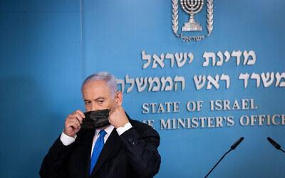 تصویر: بنیامین نتانیاهو نخست وزیر در کنفرانس مطبوعاتی در مقر نخست وزیری در اورشلیم، ۲۰ آوریل ۲۰۲۱.  (Yonatan Sindel/Flash90)