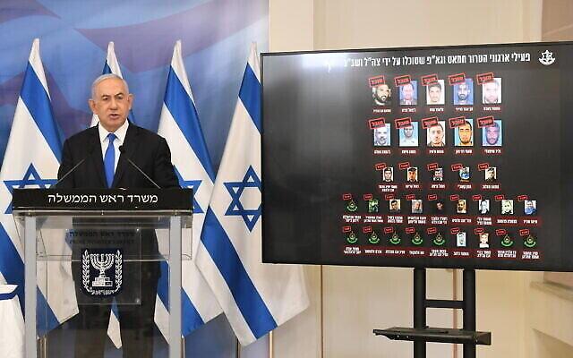 تصویر: بنیامین نتانیاهو نخست وزیر حین ایراد بیانیه در کنفرانس مطبوعاتی پس از آتش بس غزه، تل آویو، ۲۱ مه ۲۰۲۱. در کنار او، بر صفحهٔ بزرگ کامپیوتر تصویر فرماندهان گروههای تروریستی غزه دیده می شود که در «عملیات محافظین دیوار» کشته شدند. Amos Ben Gershom/GPO)