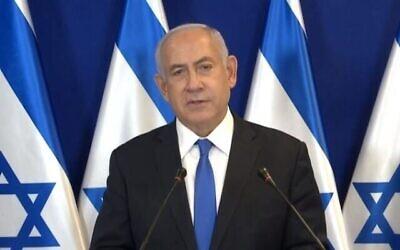 تصویر: بنیامین نتانیاهو نخست وزیر اسرائیل در سخنرانی تلویزیونی، ۱۵ مه ۲۰۲۱. (GPO)