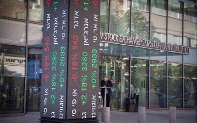 تصویر: نمای بازار بورس تل آویو، ۲۹ نوامبر ۲۰۲۰. (Miriam Alster/Flash90)
