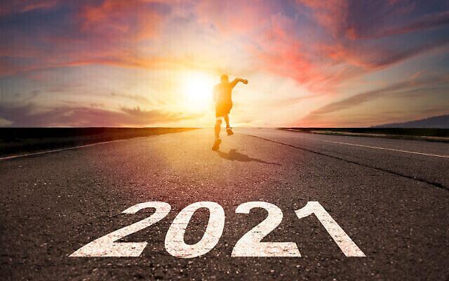 تصویر تزئینی از مسابقه: کمپانی های فناوری اسرائیل در سه ماههٔ دوم سال ۲۰۲۱ موفق جمع آوری مبلغ بیسابقهٔ ۶.۵۲ بیلیون شدند، و، به این ترتیب طبق آماری که IVC و Meitar بدست آورده اند، مبلغی که در نیمه اول ۲۰۲۱ جمع شد از مبلغی که در کل سال ۲۰۲۰ جمع آوری شده افزون شد. (Tomwang112; iStock by Getty Images).
