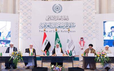 تصویر: لیگ جهانی مسلمانان برای پایان دادن به افتراق، رهبران سنّی و شیعهٔ عراق را در مکه گرد هم آورد