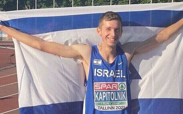 تصویر: جاناتان کاپیتولنیک اسرائیلی پس از پیروزی در مسابقات قهرمانی دو میدانی و پرش در نایروبی، کنیا؛ ۲۱ اوت ۲۰۲۱. (Israel Athletics Association)