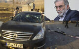 تصویر: صحنهٔ قتل محسن فخری زاده که در آبسرد، شهری کوچک در شرق تهران، پایتخت ایران، در تاریخ ۲۷ نوامبر ۲۰۲۰ کشته شد. (Fars News Agency via AP); . در عکس کوچک بدون تاریخ، محسن فخری زاده دیده می شود.  (Courtesy)