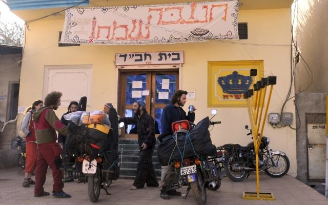 Une maison Chabad house en Inde (Crédit: Serge Attal/Flash90)