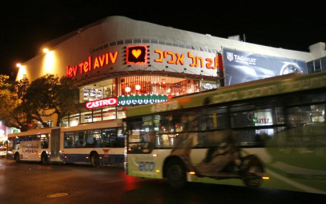 Le centre commercial Dizengoff Center à Tel Aviv. (Miriam Alster/Flash90)
