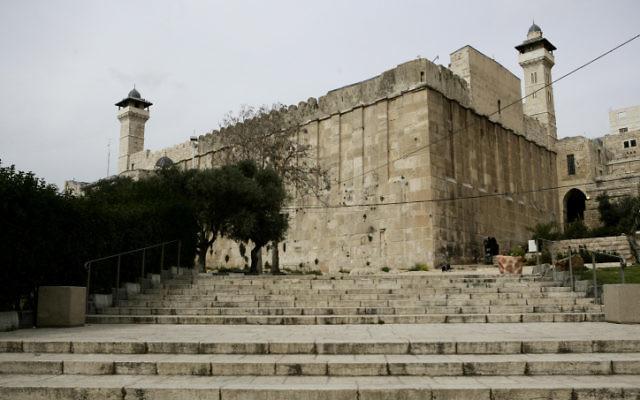 Le Tombeau des Patriarches, à Hébron, en Cisjordanie. Illustration. (Crédit : Abir Sultan/Flash90)