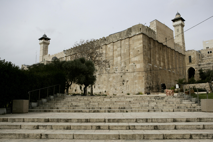 The Tomb of the Patriarchs is a central feature of the controversial school trips to Hebron. (photo credit: Abir Sultan/Flash 90)