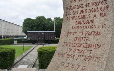 Le camp de Drancy, qui a été dirigé par Aloïs Brunner, était le plus grand camp de concentration français, où 100 000 juifs ont été emprisonnés et envoyés à Auschwitz entre 1941 et 1945. Photographie de juin 2010. (Crédit : Serge Attal/Flash90)