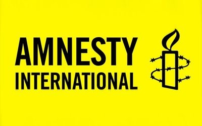 Logo d'Amnesty International (Crédit : domaine public)