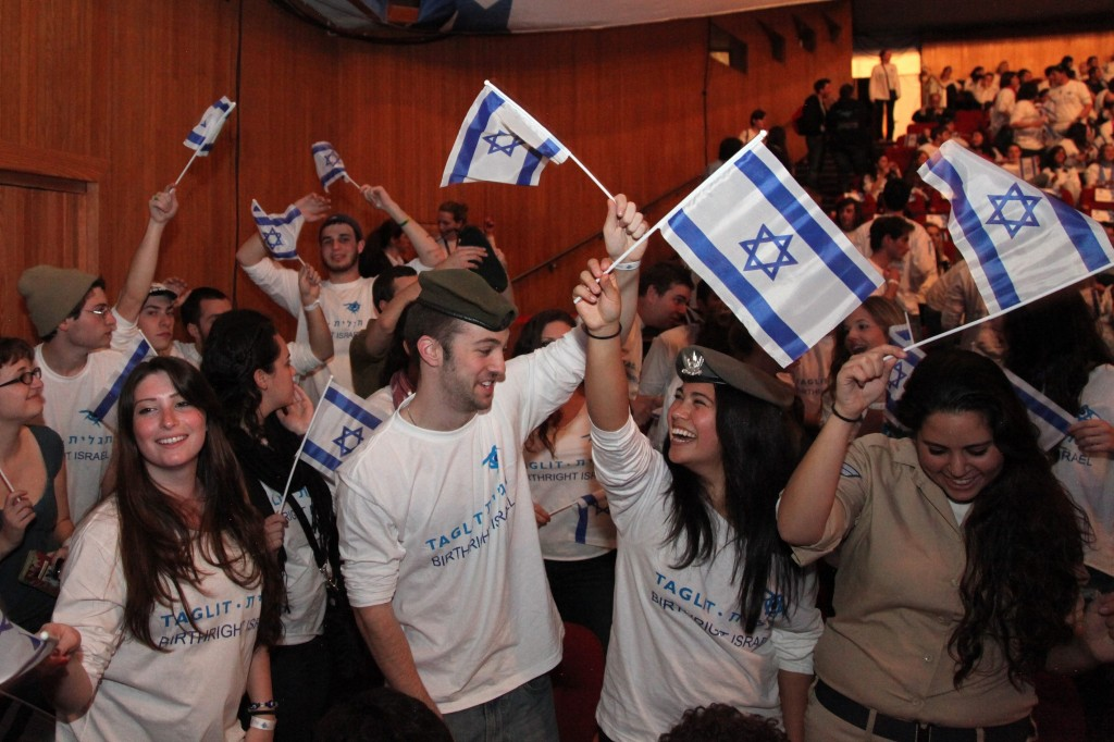 Diaspora youth participate in Birthright Israel event in Jerusalem (photo credit: Marc Israel Sellem/Flash90