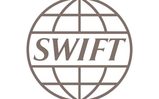 Logo du fournisseur mondial de services de messagerie financière sécurisés SWIFT