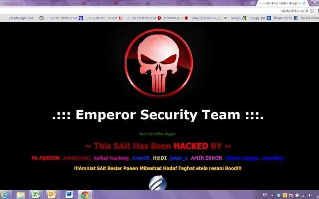 Le site internet de l'université de Tel Aviv attaqué par des pirates anti-israéliens, en février 2012. Illustration. (Crédit : autorisation)