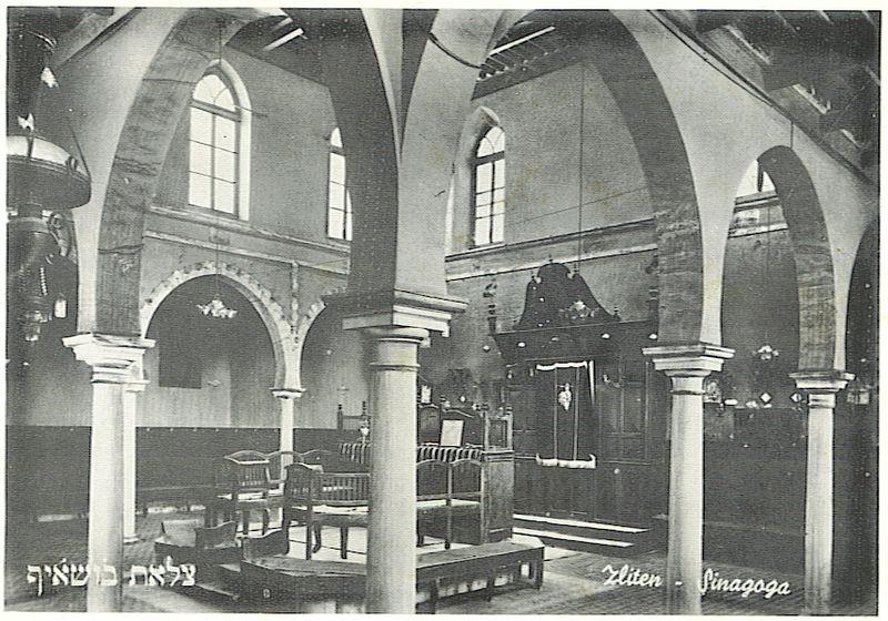 The Slat Abn Shaif Synagogue, Zliten, Libya, before World War II (photo credit: Wikimedia Commons)