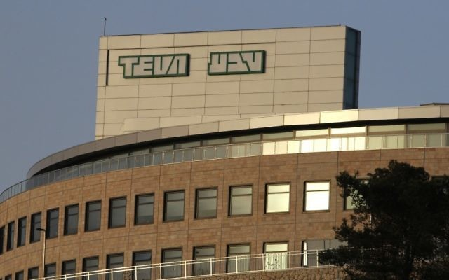 L'entreprise Teva à Har Hotzvim, à Jerusalem (Crédit: Nati Shohat/Flash90)