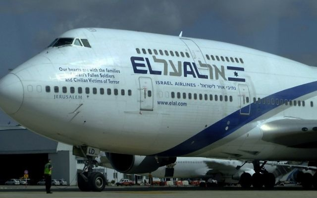 El Al Boeing 747-400 at Ben-Gurion International Airport (photo credit: Tsahi Ben-Ami/Flash90)