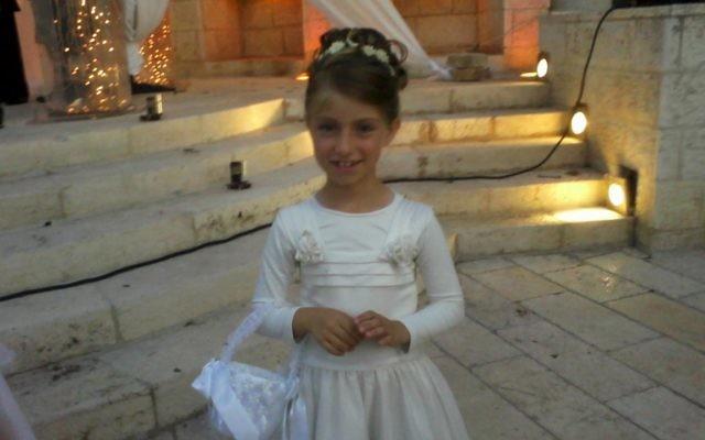 Miriam Monsonégo, fille du rabbin Yaacov Monsonégo, tués par Mohamed Merah à l'école juive Ozar Hatorah de Toulouse en mars 2012. (Crédit : Flash90)