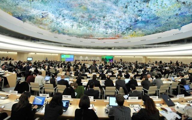 Le Conseil des Droits de l'Homme de l'ONU, à Genève (Crédit : UN/Jean-Marc Ferré)