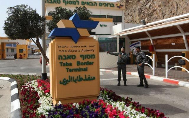 Le poste-frontière de Taba, entre Israël et l'Egypte. Illustration. (Crédit : Nati Shohat/Flash90)