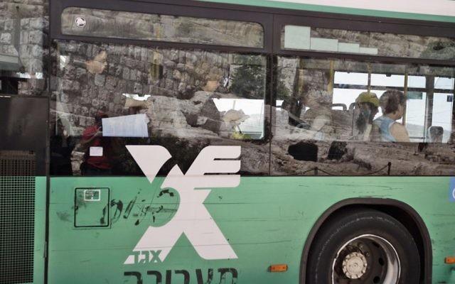 Un bus de la compagnie Egged (Crédit : Abir Sultan/FLASH90)