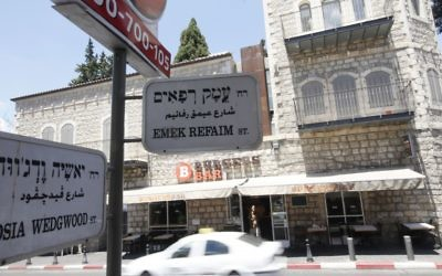 Le nom de la rue Emek Refaim inscrit en hébreu, en arabe et en anglais, à Jérusalem. Illustration. (Crédit : Flash90)